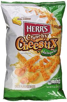 Herrs crunchy jalapeno